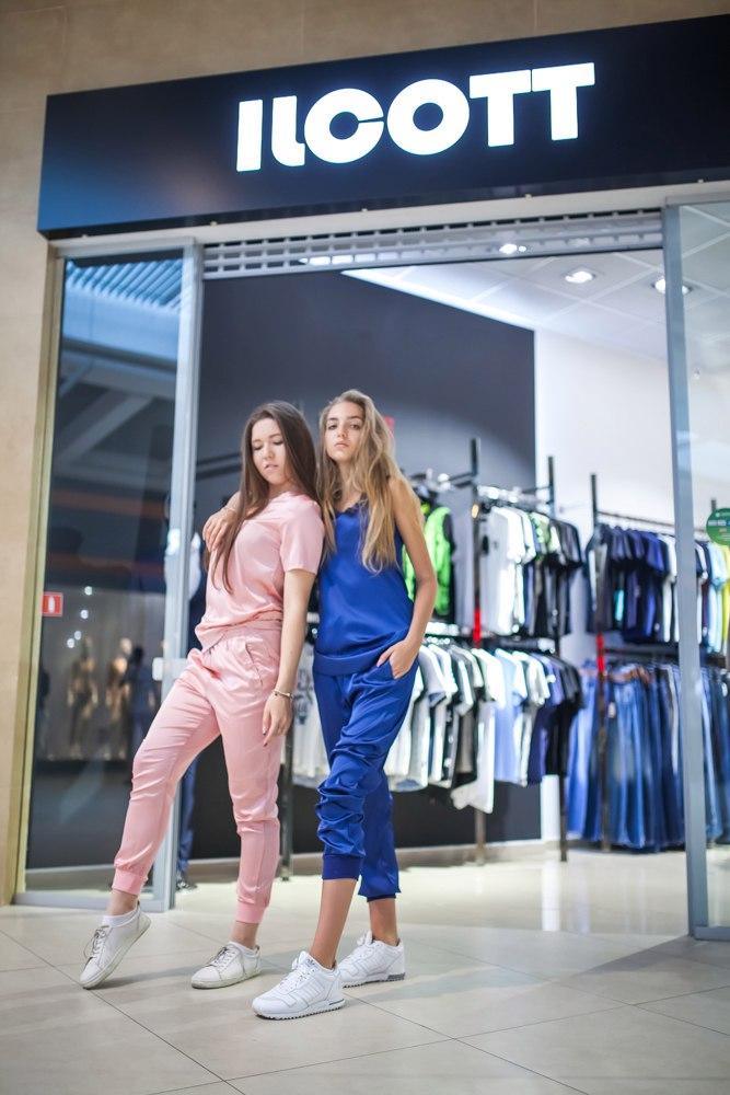 Магазин Женской Молодежной Одежды